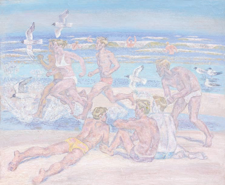 Study for the painting The seaside Загонек